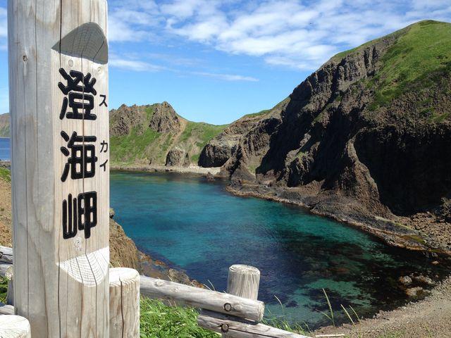 絶景です、その名前の通りに澄んだ海_澄海岬