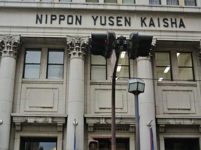 日本郵船横浜支店_横浜郵船ビル