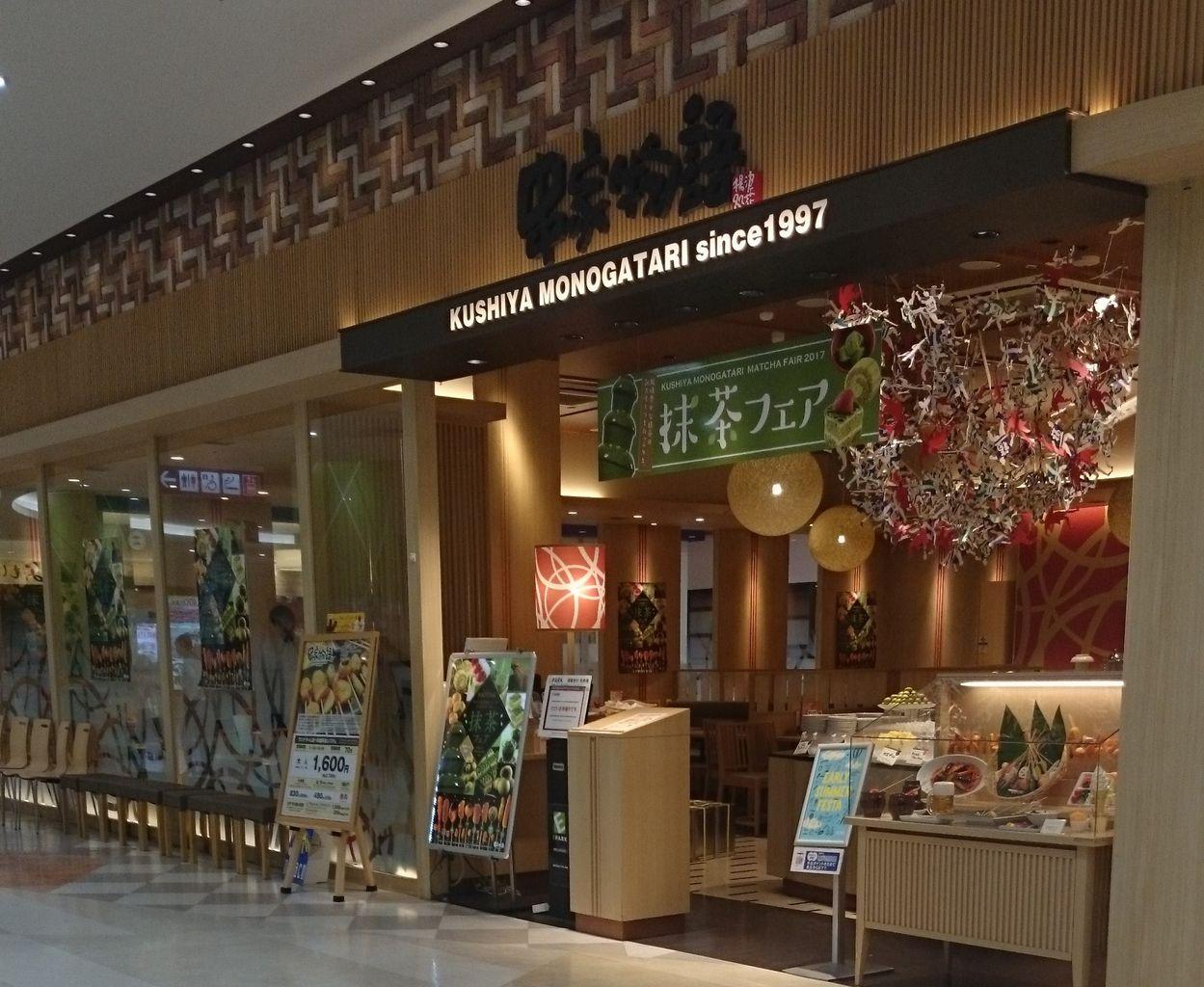 西新井 サルバトーレ