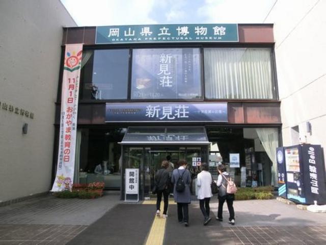 外観_岡山県立博物館