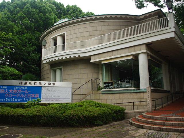 三島 由紀夫 文学 館 特別 閲覧