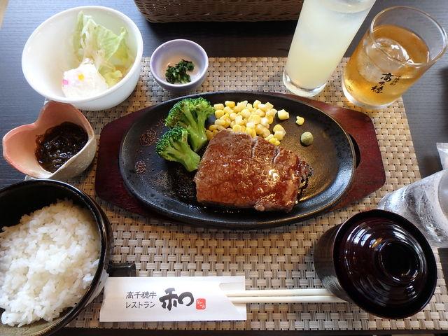 高千穂牛フィレステーキランチ (4000円)+梅酒(400円)_高千穂牛レストラン 和(なごみ)