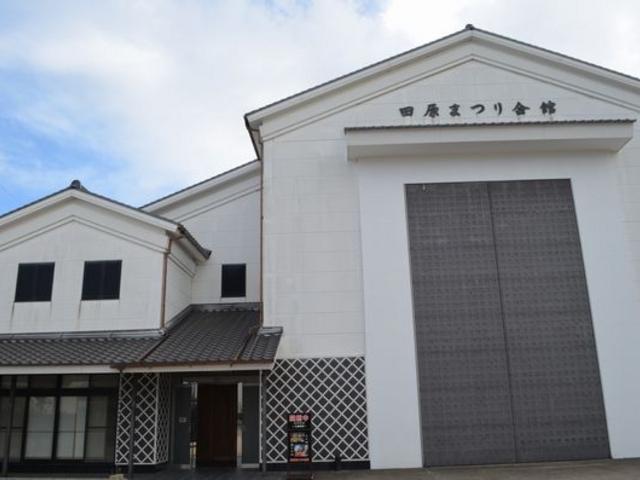山車小屋も完備_田原まつり会館