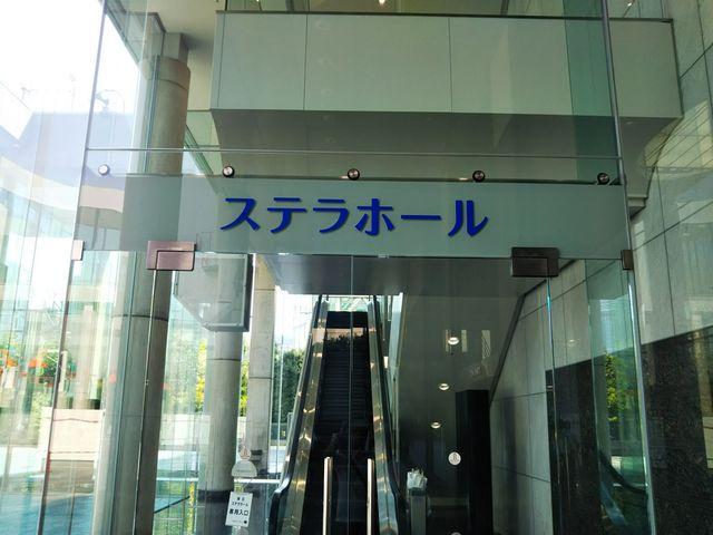 入り口_梅田ステラホール