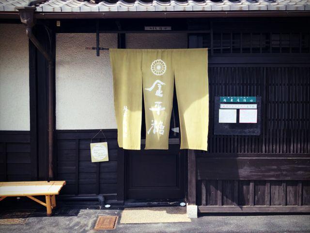 何故か夏にこの店構えを眺めるのが私は好きです。_緑寿庵清水