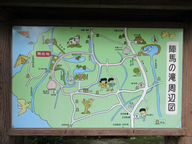 陣馬の滝周辺案内_陣馬の滝