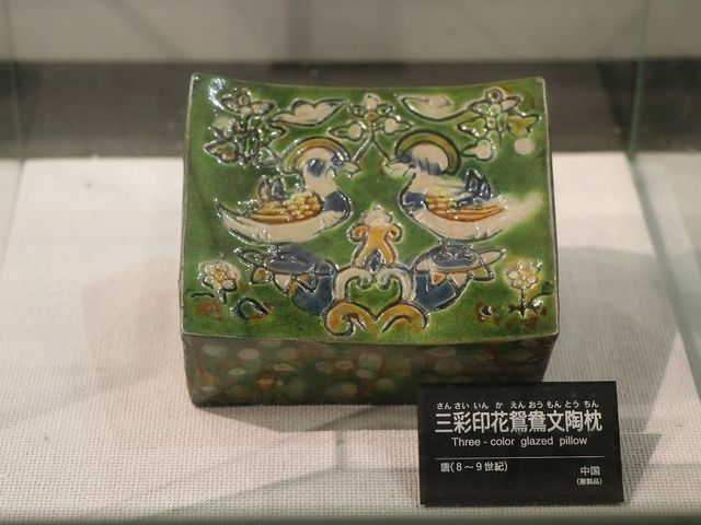唐時代のもの。色鮮やかです。_鴻臚館跡展示館