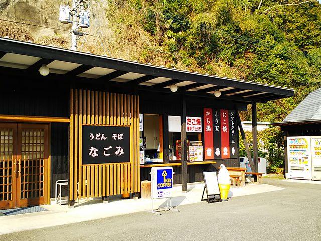 ここはうどんやそばのお店_道の駅水辺の郷おおやま