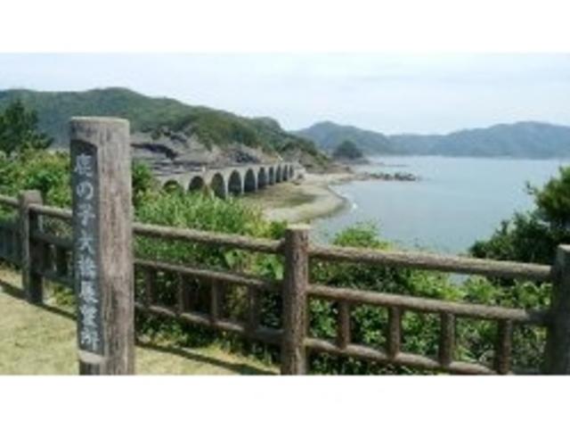 美しい風景_中甑島