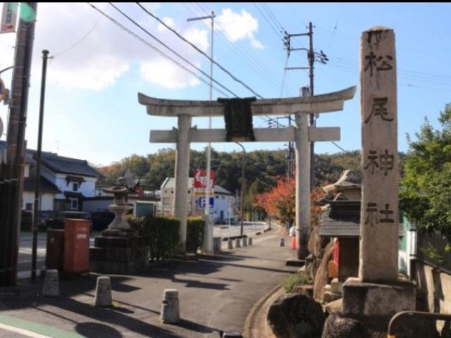 松尾神社_松尾神社