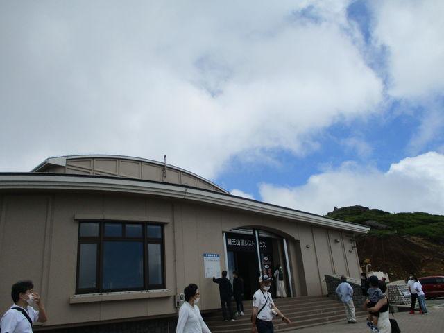 施設外観_蔵王山頂レストハウス