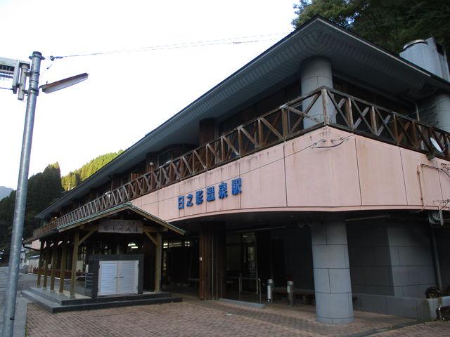 駅舎_日之影温泉駅