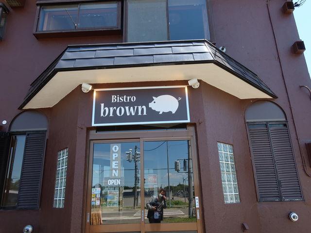 ブラウンな外観_Bistro brown