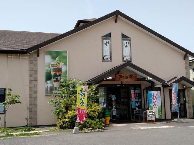 千代田のコープ近くのお店_雅正庵 千代田本店