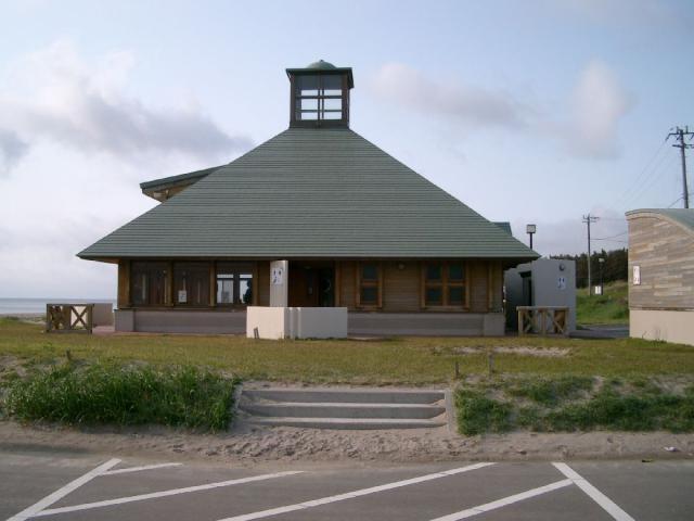 砂浜海岸センターハウス