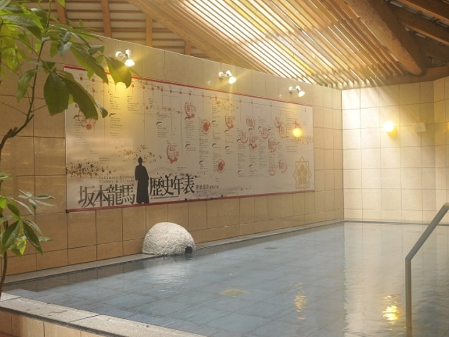 大浴場_高知黒潮ホテル