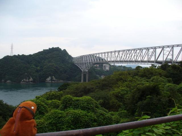天門橋展望所