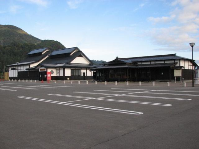 道の駅 いかりがせき津軽「関の庄」