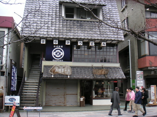 (公社)鎌倉市観光協会
