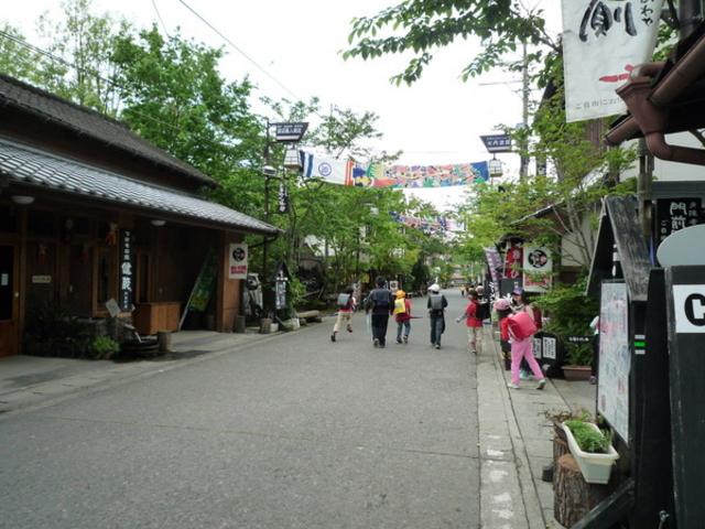 門前町商店街