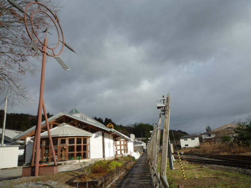 石と賢治のミュージアム 太陽と風の家
