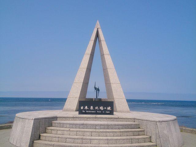 とてもいいお天気です♪ <最北端>です。_宗谷岬
