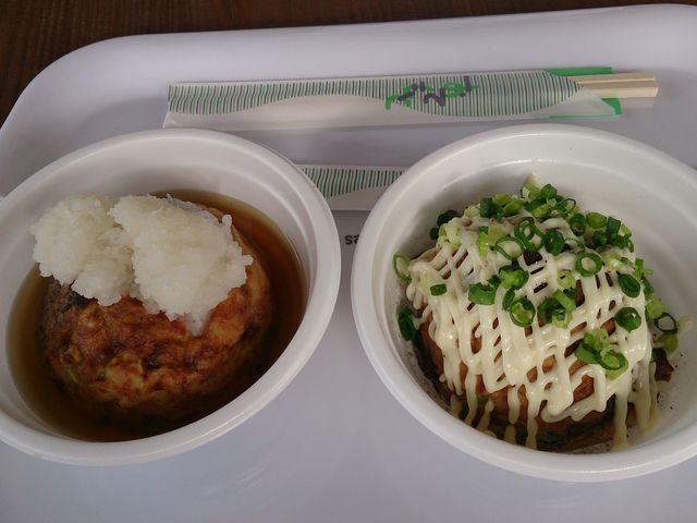 ビックリ焼~塩味と天つゆです!_道の駅 有明 リップルランド