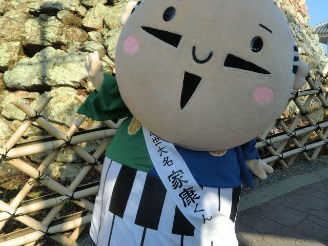 13時半を過ぎていましたが、ギリギリで家康くんに会えました。_浜松城