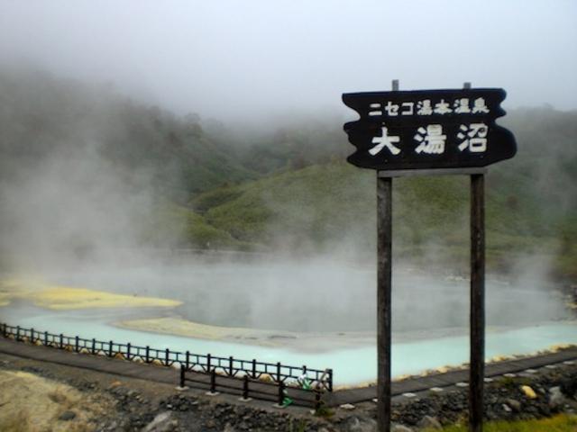 とても迫力もあり、神秘的大湯沼でした。ニセコに来たらここに寄り、五色温泉へ行くのがお勧めです。_大湯沼