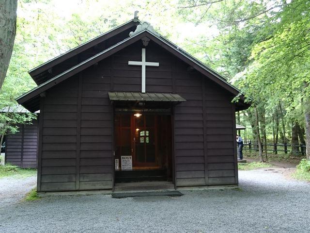 礼拝堂_日本聖公会ショー記念礼拝堂