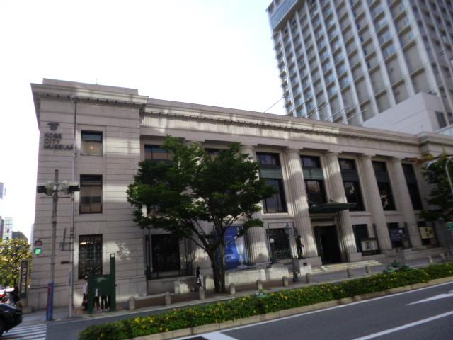 神戸市立博物館_神戸市立博物館