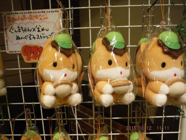 釜飯ぐんまちゃん_おぎのやドライブイン横川本店