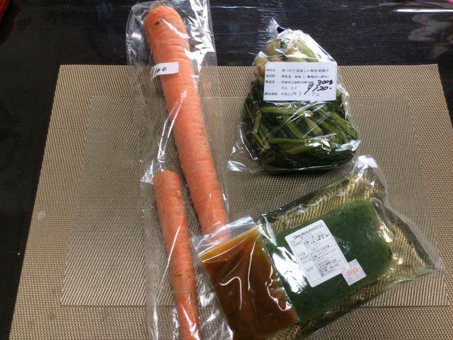 野菜色々_道の駅 甲斐大和