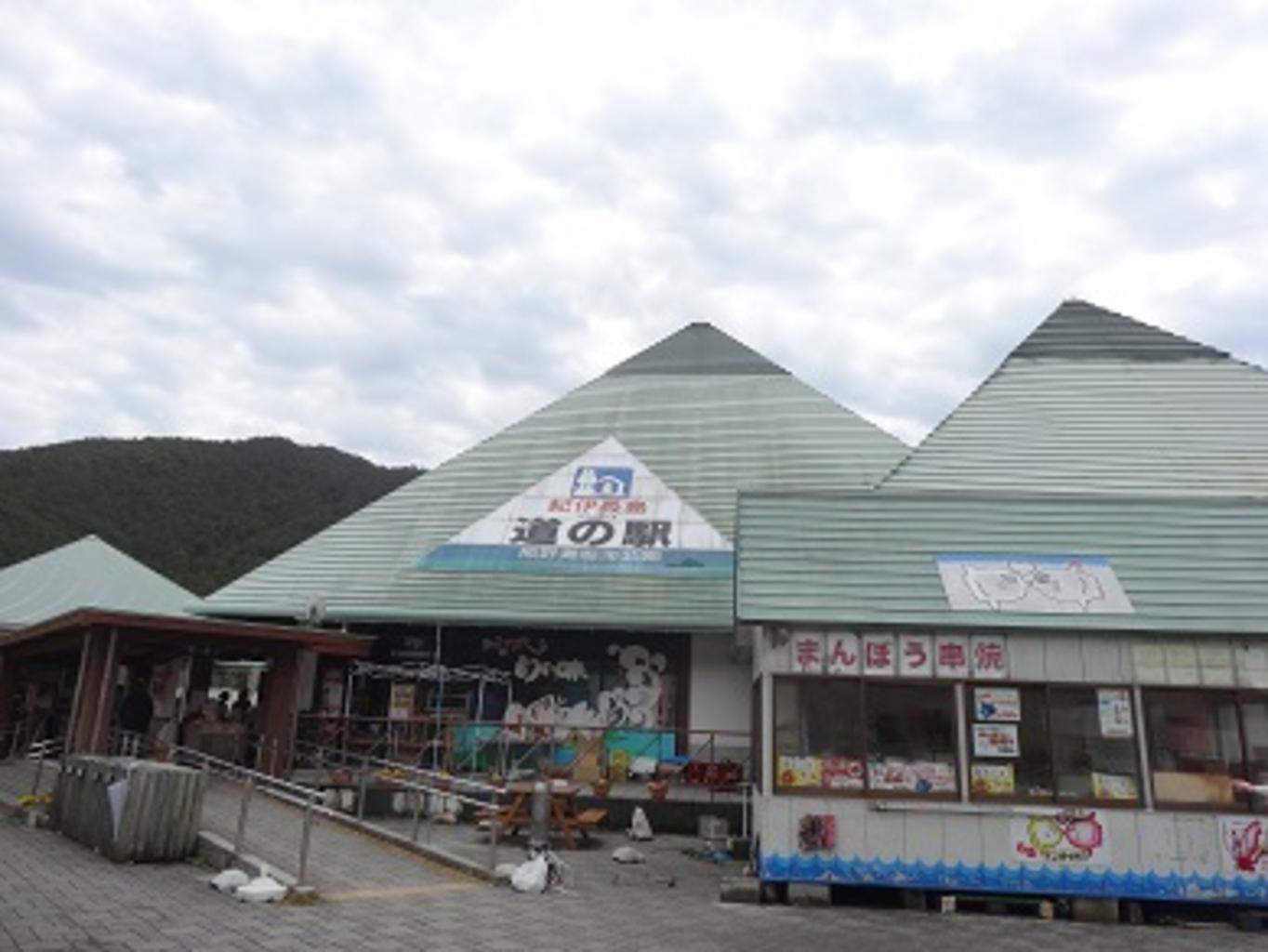 道の駅 紀伊長島マンボウ