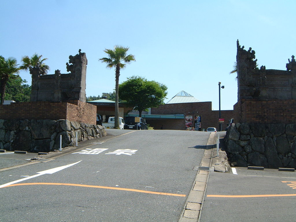筑紫温泉アクアフォーレ