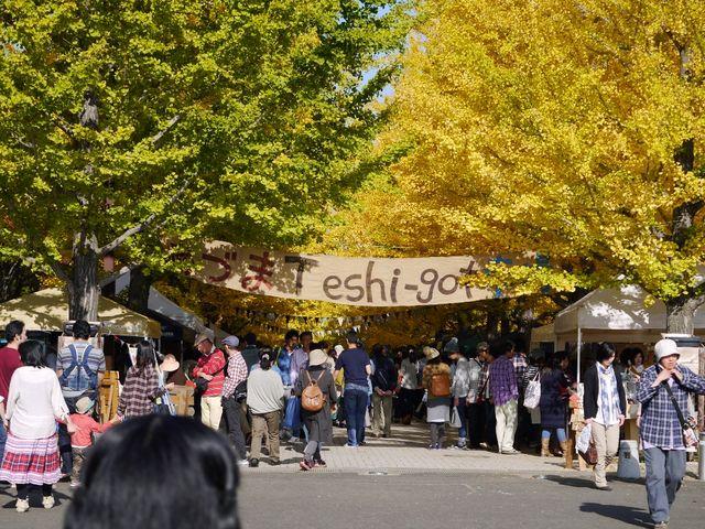 Teshi-gotが開催されていました。_あづま総合運動公園
