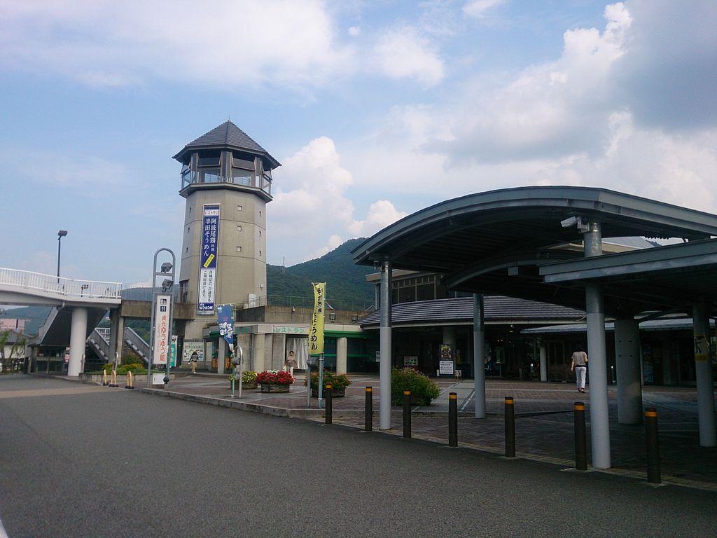 道の駅 貞光ゆうゆう館