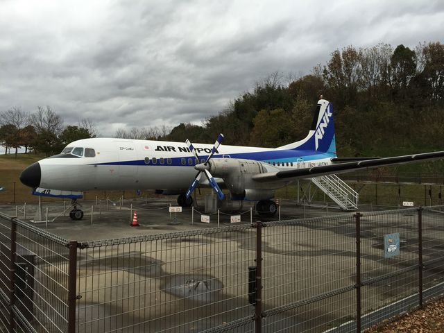 かつてANKとして飛んでいたYS-11。YS-11を展示してある空港は他にもあります(*^_^*)_さぬきこどもの国
