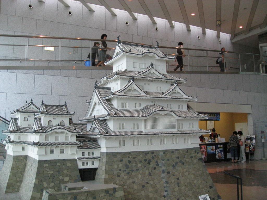 博物館 歴史