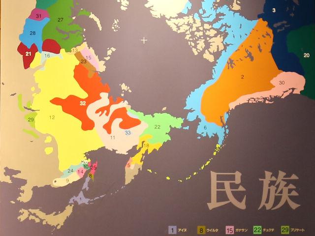 網走の道立北方民族博物館の北方民族の色分け図です_北方民族博物館