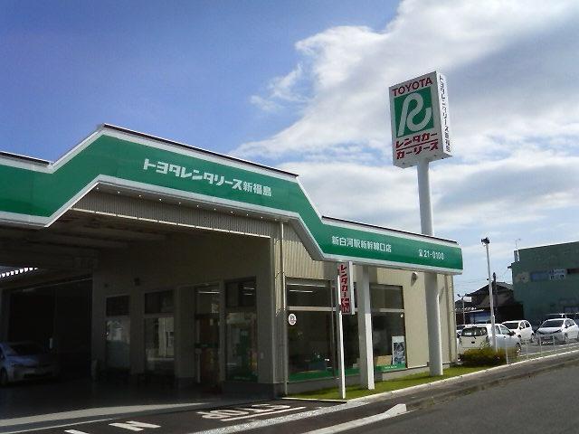 トヨタ レンタカー 広島 新幹線 口