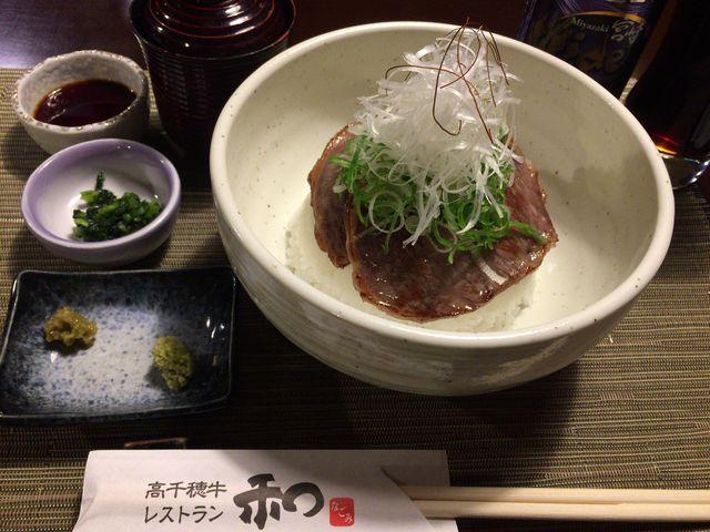 高千穂牛サーロイン丼_高千穂牛レストラン 和(なごみ)