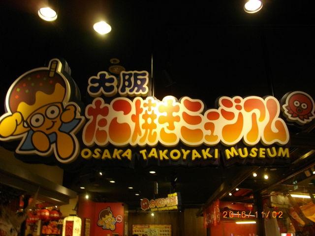 4~5店舗入ってます。お土産屋さんも有_あべの たこやき やまちゃん ユニバーサル・シティウォーク大阪TM店