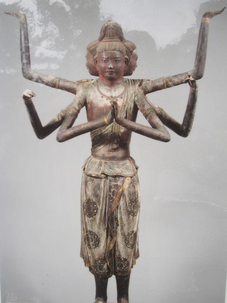 興福 寺 国宝 館