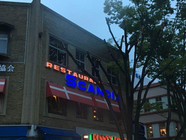 接客も良いですよ!_レストラン・スカンディア