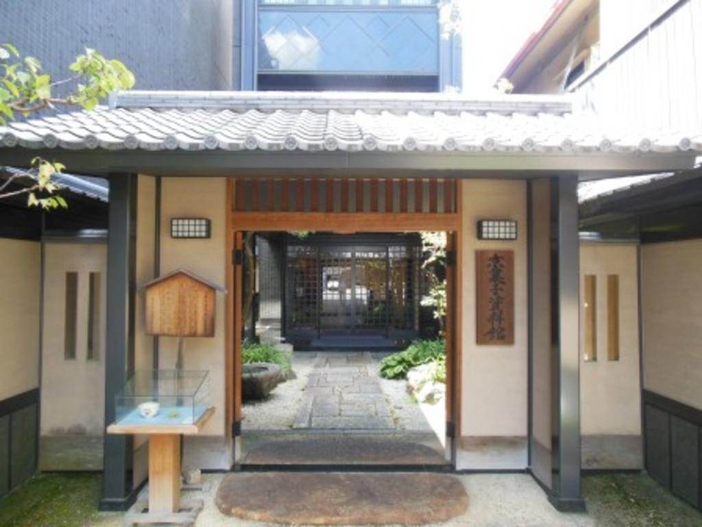 京 菓子 資料館