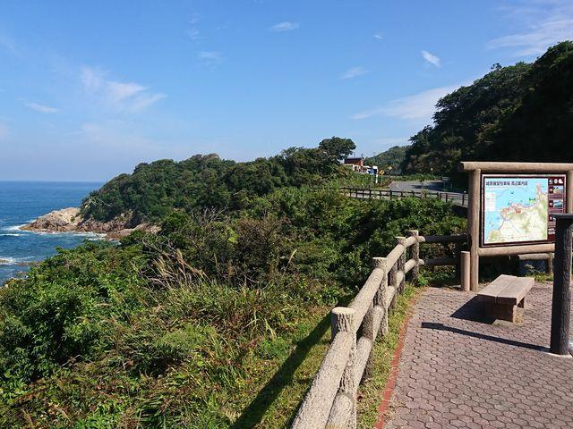 浦富海岸を眺めることができます。_城原展望所
