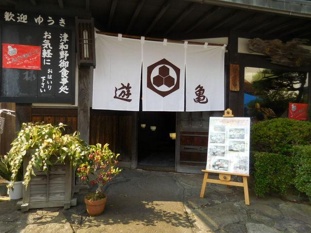 入り口_遊亀