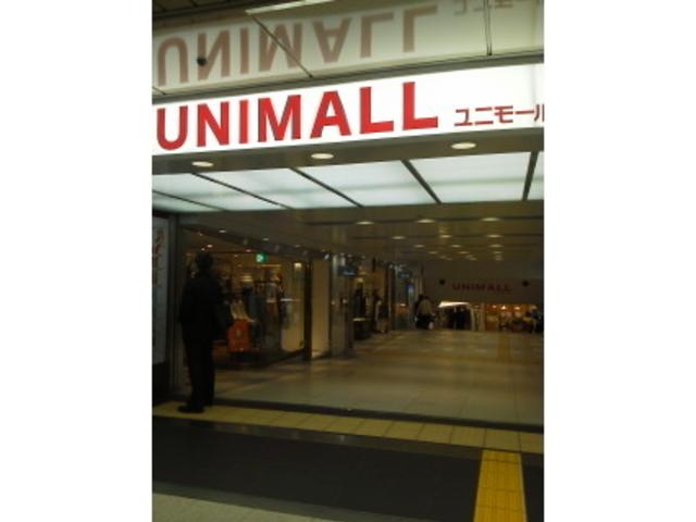 入口_ユニモール