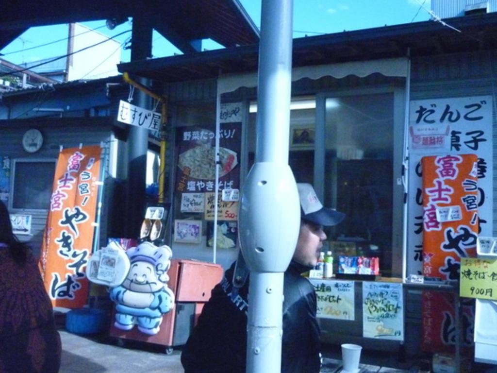 前 和食 ジヤトコ